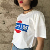 Wholesale Japanese Fashion Wholesale Free Shipping - Wholesale-2016 New Women's Summer T-Shirt Japanese Words Printed Tee Ulzzang Harajuku Short-sleeve Tops Free Shipping