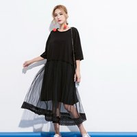 Wholesale Cotton Gauze Summer Clothes Women - 2017 Summer New Women Dress Korean Fashion Solid Color Lace Gauze A-shape Casual Dress Women Clothes Tide K05505