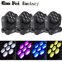 Прямая продажа фабрик 4pcs / Lot Новые Moving Heads 7x12 Beam Moving Head Led Super Beam Max Bright DMX DJ Party Light