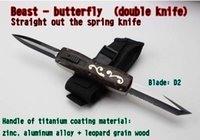 Wholesale Aluminum Alloy Wood - Benchmade - beast (double knife) pagan D2 double leaves, Zinc, aluminum alloy + leopard wood tactical knife camping outdoor survival