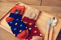 Wholesale Acrylic Teddy Bears - Wholesale-Wholesale brand Teddy Bear Korean women's socks, top fashion 2014 winter new cotton casual female anklet socks Free Shipping