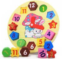 ingrosso orologio digitale geometrico in legno-Giocattoli del bambino di legno di istruzione dei bambini del bambino Giocattoli di legno che impilano i giocattoli all'ingrosso d'impilamento di Geometry del giocattolo dell'orologio di Digital all'ingrosso