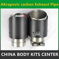 Wholesale 2PCS MM INLET MM OUTLET Carbon Fiber Stainless Steel Universal Car Exhaust Pipe Tip Akrapovic Car Exhaust Muffler Tip