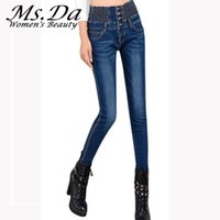 Wholesale Wholesale Plus Size High Waisted - Wholesale- Jeans Woman 2016 New Spring Big Plus Size Women Casual Vintage High Waisted Denim Pants Trousers Skinny Mujer Femme 26~36 38 40