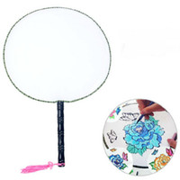 One Panel spray paint handle - Students Children Fan Plain White DIY Fine Art Painting Program Wooden Handles Fans Can Inscriptions Painting Practice With OPP bag qh H R