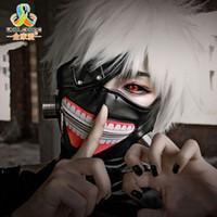 kaliteli deri maskeler toptan satış-Yüksek Kaliteli Gümrükleme Tokyo Ghoul 2 Kaneki Ken Maske Ayarlanabilir Fermuar Maskeleri PU Deri Serin Maske Blinder Anime Cosplay