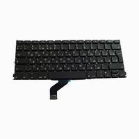 "Wholesale Macbook Pro Ru - New For Macbook Pro Retina 13"" A1425 MD212 MD213 ME662 RU Russian Keyboard Laptop Replacement Keyboard"