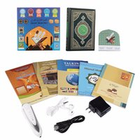 Wholesale Digital Quran Reader - Wholesale-Digital Quran Reader Pen Muslim Koran Quran Pen Reader Word by Word English Arabic Urdu French Spanish German Wooden Box 8GB