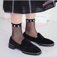 Wholesale Sexy Goth Punk - 2017 Harajuku goth punk unif series cool female essential hollow thin black fishnet short socks women sexy pearl socks