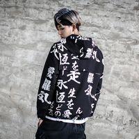 Wholesale China Sweatshirts - Wholesale- 2017 Spring Autumn Hip Hop Hoodies China Kanji Men Cotton Sweatshirts Long Sleeve Sportswear Hoodies Sweatshirts