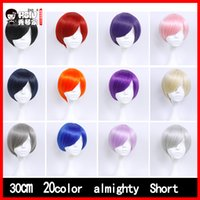 Wholesale Wigs Boy - HSIU 30cm short Wig Black white purple blue red yellow high temperature fiber Synthetic Wigs Costume Party Cosplay Wig 10-20 color