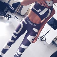 Wholesale Crop Top Jogging Suit - 2017 Women Sportswear Fitting Tracksuit Tanks Two Piece Tops Crop And PantsTrousers Lady Vintage Patchwork Fitness Jogging Suits