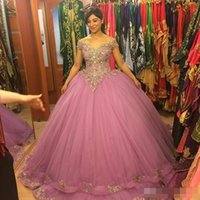 Wholesale Yellow Quinceanera Dresses For Sale - Ball Gown Quinceanera Dresses Cap Sleeves Deep V Neck Sequins Beads Shinning Graduation Dress For Teens Tulle Layers Pageant Gowns for sale