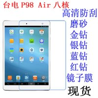 Wholesale Teclast P98 Tablet - Wholesale- Ultra Clear Screen Protector Film Anti-Fingerprint Soft Protective Film For Teclast P98 Air 9.7 inch Tablet