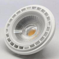 cob reflektorlampe großhandel-LED AR111 mit Reflektor LED Lampe AR111 Dimmbar 15W COB GU10 G53 Sockel AR111Halogen ersetzen hohe Qualität 2 Jahre Garantie