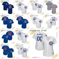 Wholesale Mix Custom - ANY NAME &NO. JERSEYS Men Women Kids Baseball Jerseys Chicago Cubs Custom Alternate Home Road Grey White blue COOL flex base Mix orders