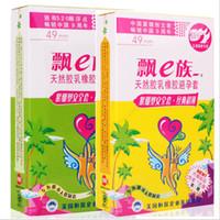 Wholesale Thread Condoms - 100pcs Super Tight Small Size 49mm Condoms Small 520 Threads Natural Latex Rubber Condones Contex Preservativo