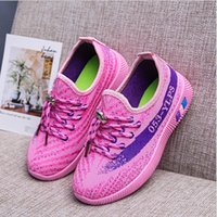 Wholesale Children Shoes Rubber Bottoms - 2017 spring boy shoes children in the children's leisure sports shoes girls baby soft bottom non-slip breathable