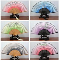 "Wholesale bamboo fabric china - Women Silk Folding Hand Held Fan Chinese Style Double Bamboo Folded Fans for Dancing Cosplay Home Office Wall DIY Decoration 8.27 ""(21cm)"