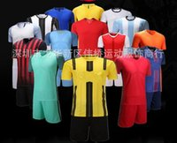 Wholesale Wholesale Fleece Suit - Best selling football team Running plate short sleeved training breathable absorbent games sports shirt suits
