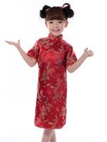 chinesisches kostüm für mädchen kinder großhandel-Shanghai Geschichte Baby Mädchen chinesischen Stil QiPao Kleid Marke Dragon Phoenix Cheongsam für Mädchen Kinder Leistung Kostüm