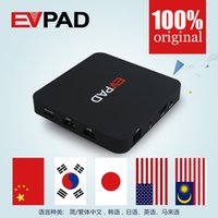Wholesale Iptv Chinese Channels Box - Evpad iptv box 1000+ channels for overseas chinese users lifetime usage
