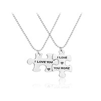 Wholesale Pendant Messages - i love you & i love you more heart engraved love message puzzle necklace couples jewelry
