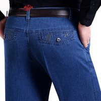 мужчины высокой талией джинсы оптовых-Wholesale- New Spring Autumn Men Jeans High Quality Comfortable Trousers Fashion Style Male Pants Popular Men High Waisted Jeans For Men