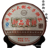 Wholesale tea puer for sale - Group buy mcgretea High quality good drink Pu er Tea of royal tribute cake g puer tea Menghai direct origin ripe pu er tea gift freeshipping