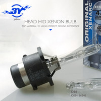 Wholesale Germany Hid - Brand (2X) D2S Germany 100% HID Xenon Bulb Car Headlight OEM 12V 35W 5500K   4300K 66240CBI