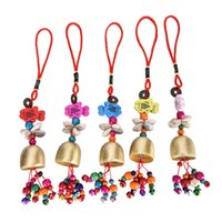 Outdoor Living Hanging Decoration Retro Copper Bell Mobile Wind Chime Home Yard Home Garden 1 PZ
