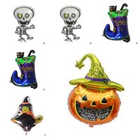 Bar Wizard Balloons Pumpkin Foil Helium Décorations Halloween Skull Birthday Party Supplies Balloon Kids Toys 6 Styles 500pcs Livraison gratuite