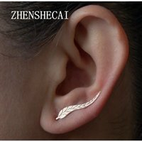 Wholesale Beautiful Feather Earrings - 2 Pairs 2017 Vintage Jewelry Exquisite Gold Color Leaf Earrings Modern Beautiful Feather Stud Earrings for Women e02