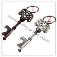 Оптовик Vintage Key Bottle Opener Antique Key Metal Beer Opener Бронзовый скелет Keychain Bottle Openers Wedding Favor 100PCS free DHL