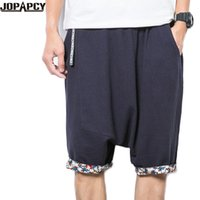 Wholesale Men Knickers - Wholesale- 2017 Hot Fashion Loose Harem Knickers Hip Hop Rock Casual Shorts Men Low Knee Length Short Plus Size C0105