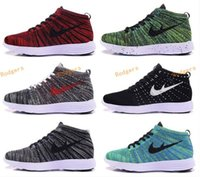 Wholesale Black Knit Boots - High Quality Free Flywire Knit Trainer Chukka Men Women Running Shoes Hot Sneakers Athletic Shoes