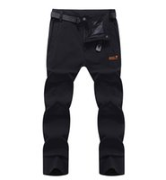 Wholesale Outdoor Pants Trekking - Wholesale-JACK men outdoor softshell quick dry Trousers camping senderismo hombre mountain pants sport trekking climbing hiking pants