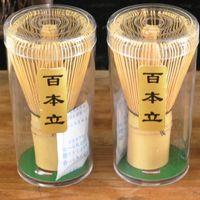 Wholesale Bamboo Green Tea - Matcha Whisk Practical Japanese Ceremony Bamboo 64 Matcha Powder Whisk Green Tea Chasen Brush Tool Grinder Brushes Tea Tools
