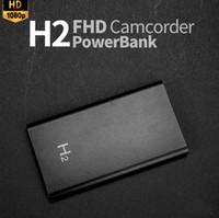 Wholesale mini hidden mobile - Spy camera HD 1080P Mini DVR Hidden Mobile Power bank model Camera Video Recorder Camcorder spy cam listening device