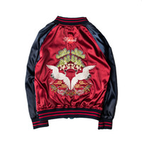 Wholesale Winter Coats For Men Fashion - Wholesale- Embroidery Mens Jackets 2017 Winter Fashion 2 Way Use Jackets for Men Women Thin Coats Man Clothes