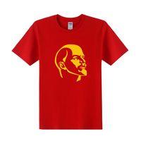 Wholesale Ussr Gold - Ussr Lenin T Shirt 2016 Summer Short Sleeve Cotton O-neck Men T-Shirt Tops Free Shipping OT-205