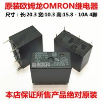 Wholesale 5vdc Power - Free shipping lot (10pieces lot) 100%Original New G5Q-1A4 G5Q-1A4-DC5V G5Q-1A4-5V G5Q-1A4-5VDC 4PINS 10A DC5V 5VDC 5V Power Relay