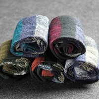 Wholesale Cheap Business Socks - New Release Mens Business Socks Combed Cotton Dark Mixed Color 5 Pairs per Piece Cheap Wholesale Formal Casual Athletic Style Free Shipping