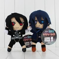 Wholesale Anime Plush Black Butler - 24cm Black Butler Ciel Phantomhive Sebastian`Michaelis Plush Soft Stuffed Doll Toy for kids gift toy free shipping retail