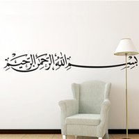 Wholesale Wholesale Islamic Decor - wall decor Free Shipping High quality Carved wall decor Size: 200mm*1300mm decals home stickers art PVC vinyl Islam islamic Y-112