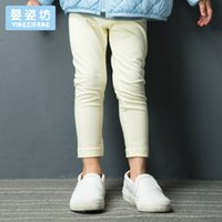 Wholesale Colour Matching Clothes - Yingzifang Girls Baby All-matched Cotton Ankle-length Solid Colour Skinny Pants Leggings Skinny Girls Pants Kids Clothing