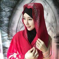 Wholesale Wholesale Black Square Scarf - Muslim Hijab Women Square Scarf Turban Hijab Head Coverings Silky Satin Wraps Fashion Scarves Islamic Bandana Black Big Size Hot 77