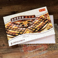 Printing Chocolate Transfer Sheets Nz Buy New Printing