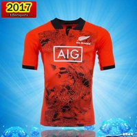 Wholesale Rugby Team Jerseys - Top Quality 2017 New Zealand All Blacks Rugby Jersey 2016 All Black National Team 2015 RWC Football Jerseys NRL training shirts Maori S-3XL