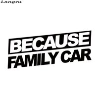 Family Decal Stickers For Cars Price Comparison Buy Cheapest - Family decal stickers for cars